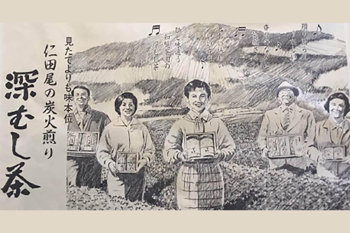 1992年南日本新聞の新聞広告